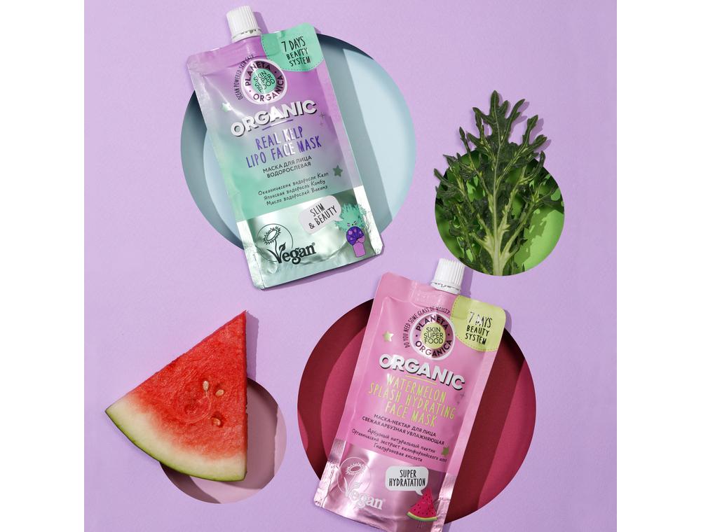 Новая коллекция масок для лица Planeta Organica Skin Super Food 7 Days Beauty System