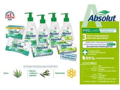 Антибактериальный комплекс Absolut FitoGuard