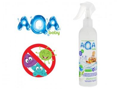 AQA baby антибактериальный спрей для очищения всех поверхностей в комнате