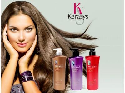 3 дня скидок от бренда Kerasys