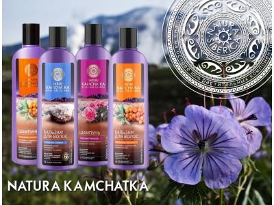 Natura Siberica серия Natura Kamchatka