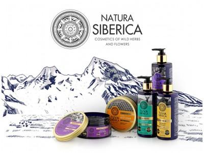 Natura Siberica серия Tuva