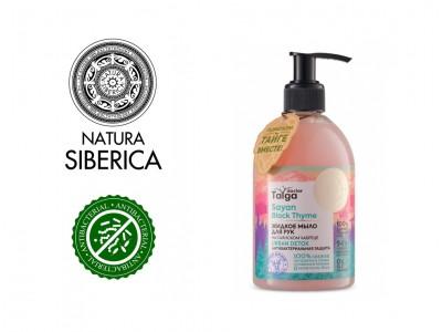 Жидкое мыло для рук URBAN DETOX антибактериальная защита от Natura Siberica
