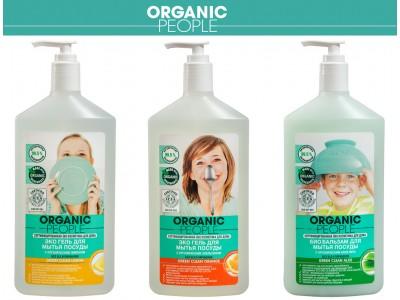 Эко средства для мытья посуды Organic People