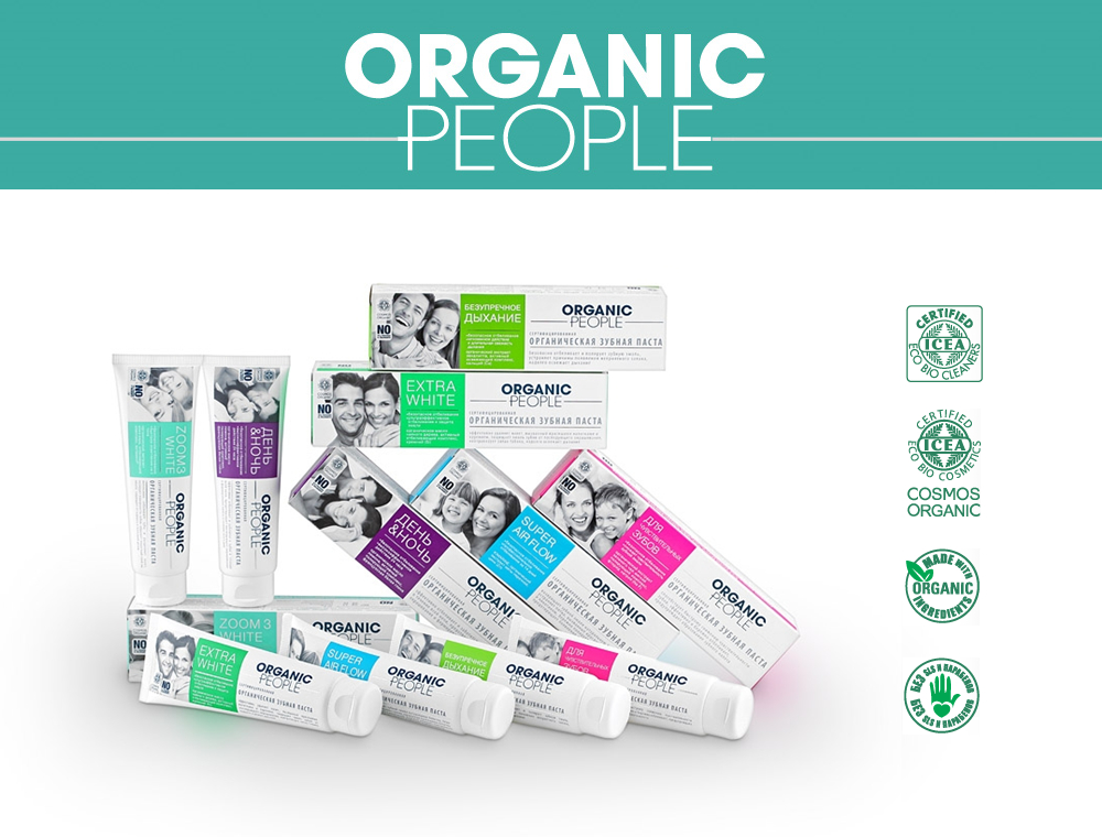 Сертифицированная органическая зубная паста Organic People
