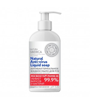 """Natura Siberica Антибактериальное жидкое мыло для рук """"Защита и увлажнение"""" 500 мл"""