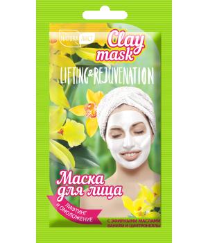 Артколор Clay mask Маска для лица Лифтинг и омоложение 25 мл
