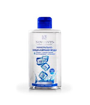 Novosvit Минерально-мицеллярная вода для лица, губ и глаз 460 мл