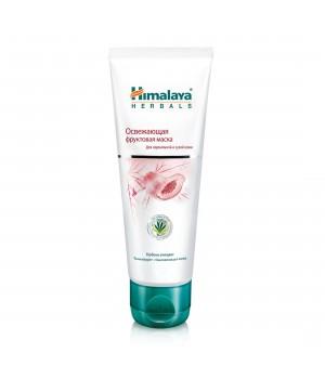 Himalaya Herbals Освежающая фруктовая маска 75 мл
