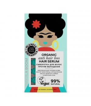 "Planeta Organica Hair Super Food Сыворотка для волос ""Anti hair loss"" 35 мл"