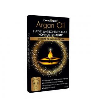Тимекс Compliment Argan Oil Патчи для контура глаз Ночное питание 2х2 шт