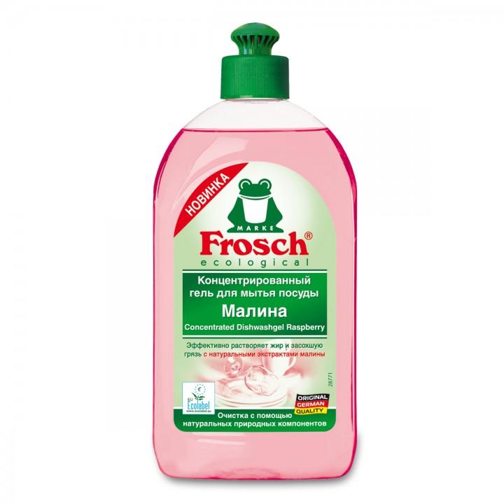 """Frosch Концентрированный гель для мытья посуды """"Малина"""" 500 мл"""