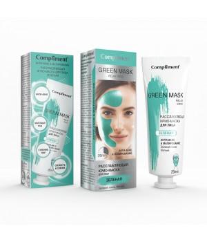 Compliment Green mask Расслабляющая крио-маска для лица 80 мл