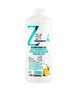 Zero Гель для мытья посуды на натуральной пищевой соде 500 мл