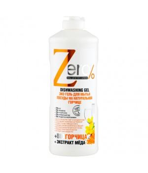 Zero Гель для мытья посуды на натуральной горчице 500 мл
