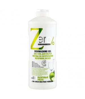Zero Гель для мытья посуды на натуральном яблочном уксусе 500 мл