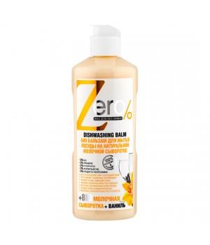 Zero Бальзам для мытья посуды на натуральной молочной сыворотке 500 мл
