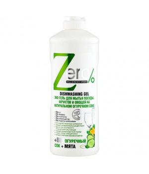 Zero Гель для мытья посуды, фруктов и овощей 500 мл