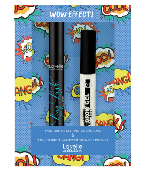 LavelleCollection Подарочный набор Gift Set Mascara & Brow Gel