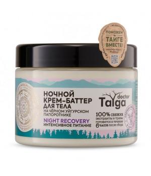 Natura Siberica Doctor Taiga Ночной крем-баттер для тела Night Recobery интенсивное питание 300 мл