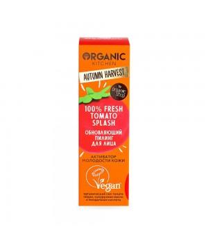 Organic Kitchen Autumn Harvest Пилинг для лица обновляющий Fresh Tomato Splash 30 мл