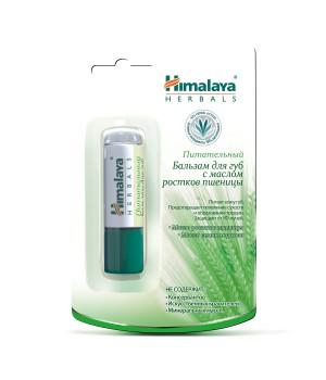 Himalaya Herbals Питательный бальзам для губ с маслом ростков пшеницы 4,5 г