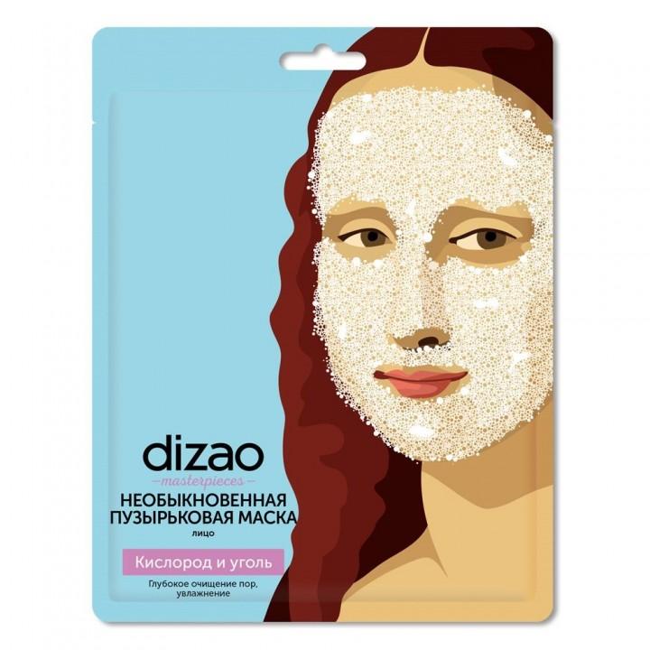 """Dizao Необыкновенная пузырьковая маска для лица """"Кислород и уголь"""" 30 г"""