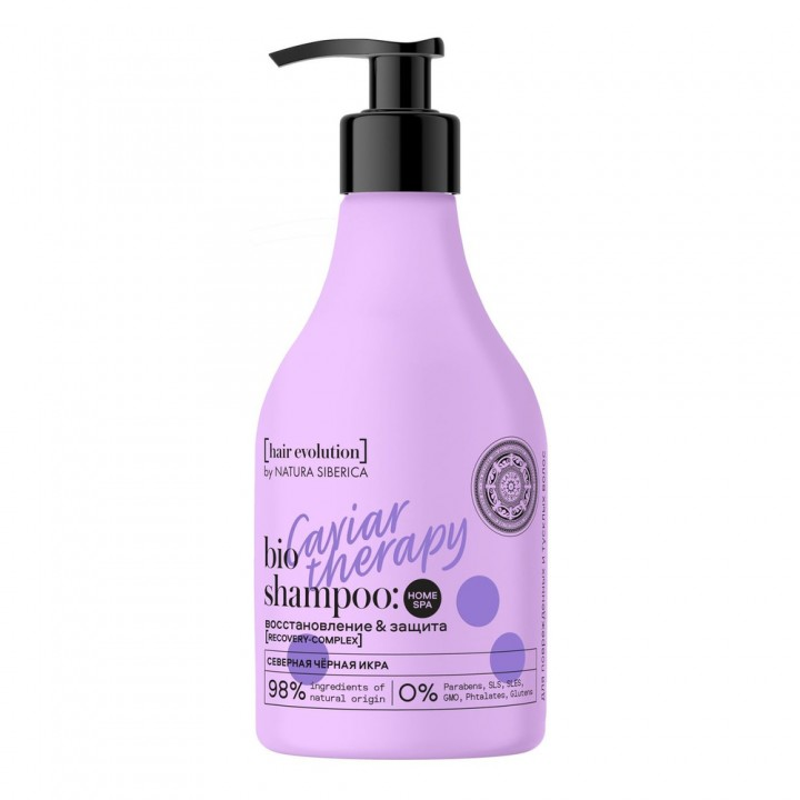 "Natura Siberica Hair Evolution Шампунь для волос восстановление и защита ""Caviar Therapy"" 250 мл"