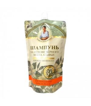 Травы и сборы Агафьи Шампунь для волос на основе черного мыла 500 мл (дойпак)