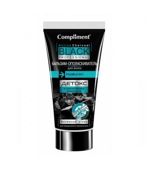 """Compliment Black Professional Бальзам-ополаскиватель для волос """"Детокс и гиалуроновое заполнение"""" 200 мл"""