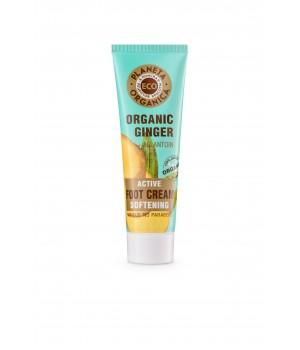 "Planeta Organica Eco Крем для ног Мягкие пяточки ""Organic ginger"" 75 мл"
