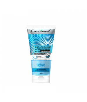 Compliment Кислородный освежающий гель для умывания для нормальной и комбинированной кожи 165 мл