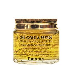 Farmstay Антивозрастной крем с золотом и пептидами 24K Gold&Peptide Perfect Ampoule Cream 80 мл