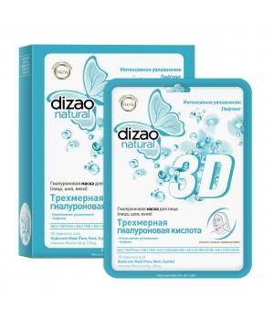 """Dizao Гиалуроновая одноэтапная маска для лица, шеи и век """"Трехмерная гиалуроновая кислота"""" 28 г"""