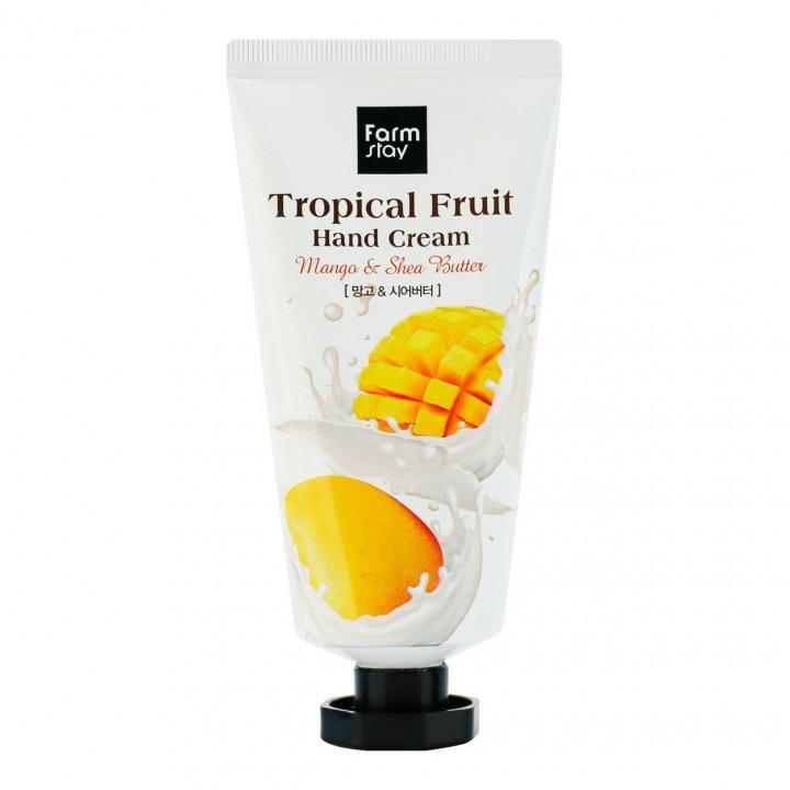 """Farmstay Крем для рук """"Тропические фрукты"""" с манго и маслом ши 50 мл"""
