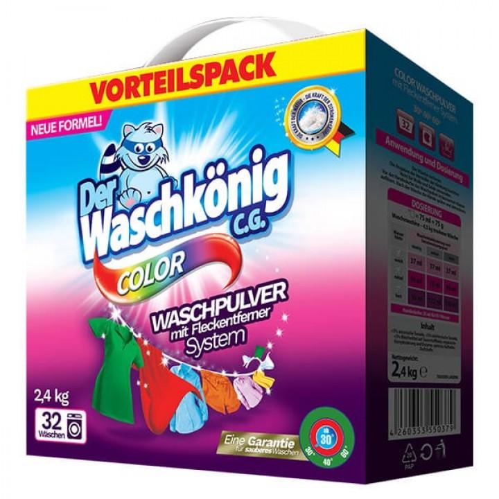 Der Waschkоnig C.G. Универсальный стиральный порошок Color 2,4 кг