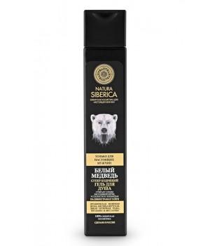 """Natura Siberica Men Супер бодрящий гель для душа """"Белый медведь"""" 250 мл"""
