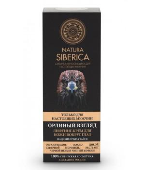 """Natura Siberica Men Лифтинг-крем для кожи вокруг глаз """"Орлиный Взгляд"""" 30 мл"""