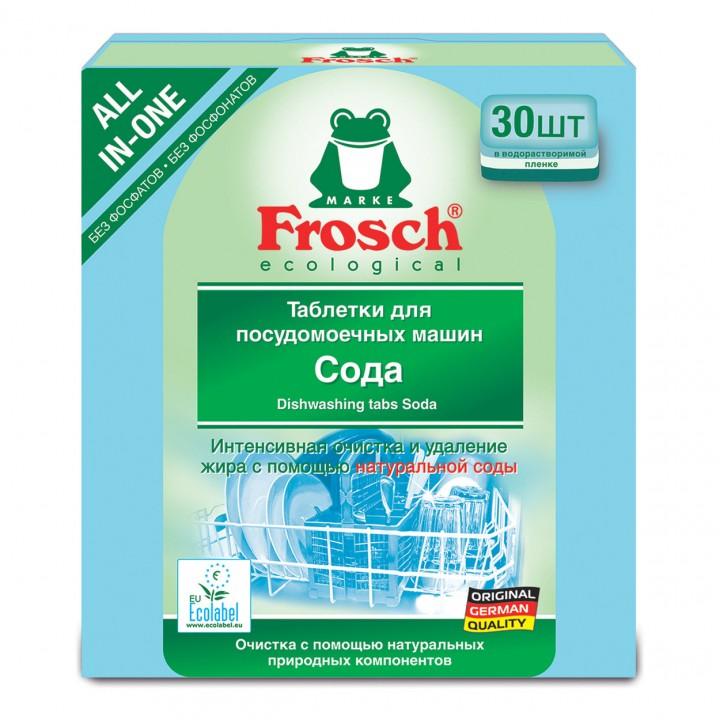 """Frosch Таблетки для мытья посуды в посудомоечных машинах """"Сода"""" 30 шт"""