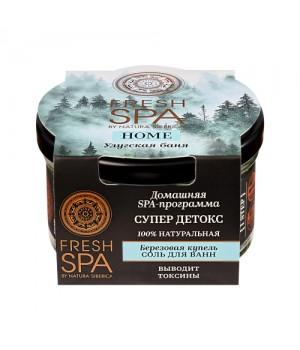 "Natura Siberica Fresh SPA home Соль для ванн березовая купель ""Выводит токсины"" 170 мл"