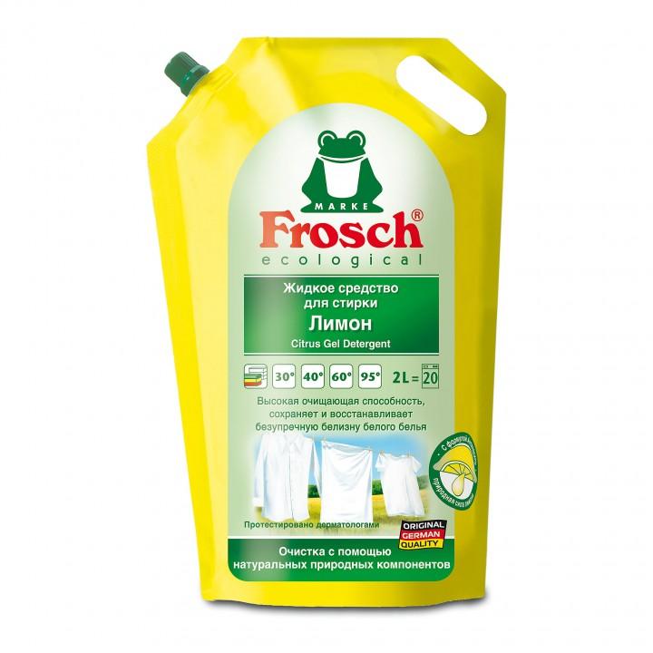 "Frosch Жидкое средство для стирки ""Лимон"" 2000 мл"