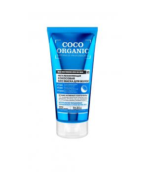Organic shop Naturally Professional Кокосовая био маска для волос 200 мл