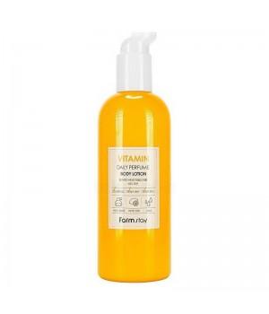 Farmstay Парфюмированный лосьон для тела с витаминами Daily Perfume Body Lotion Vitamin 330 мл