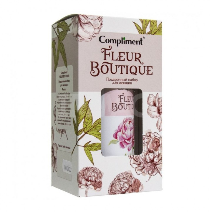 Compliment Fleur Boutique ПН №1580 Peony
