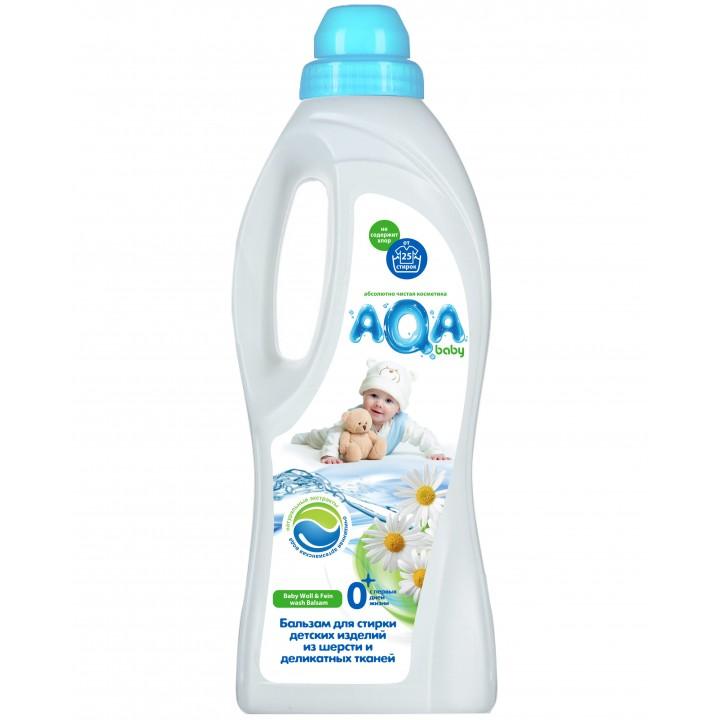 AQA baby Бальзам  для стирки детских изделий из шерсти и деликатных тканей  1000 мл