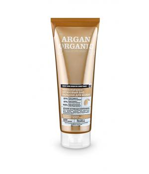 Organic shop Naturally Professional Аргановый био бальзам для волос 250 мл
