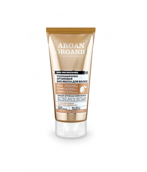 Organic shop Naturally Professional Аргановая био маска для волос 200 мл