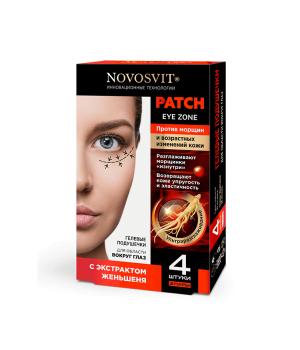 Novosvit Гелевые подушечки для области вокруг глаз против морщин (2 пары в упаковке)
