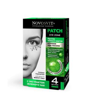 Novosvit Гелевые подушечки для области вокруг глаз против темных кругов и отеков  (2 пары в упаковке)