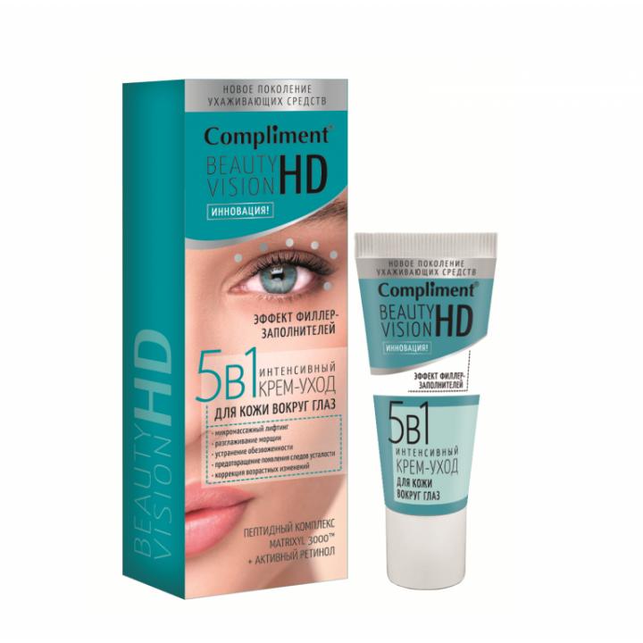 """Compliment Beauty Vision HD Интенсивный крем-уход для кожи вокруг глаз """"5 в 1"""" 25 мл"""